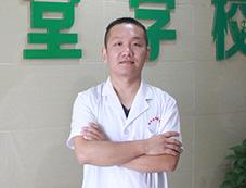 曹彦强—— 推拿系高级教师